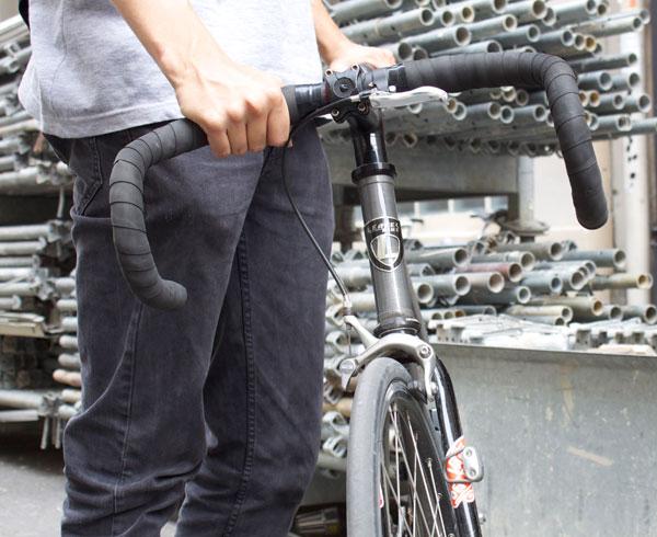 cadre fixie leader bike